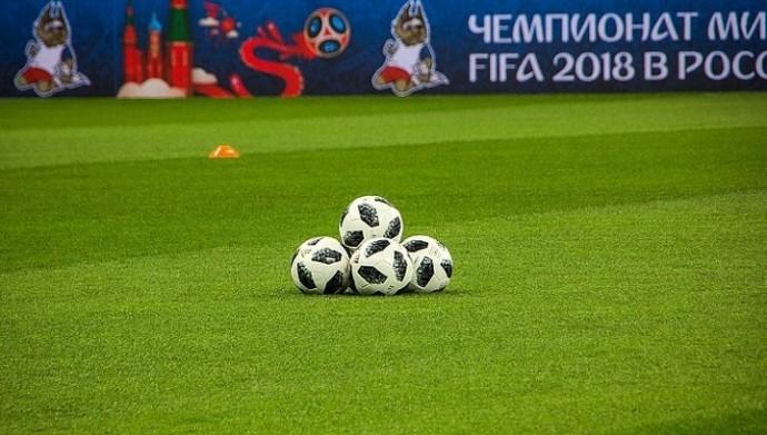 ЧМ в Сочи 2018 по футболу